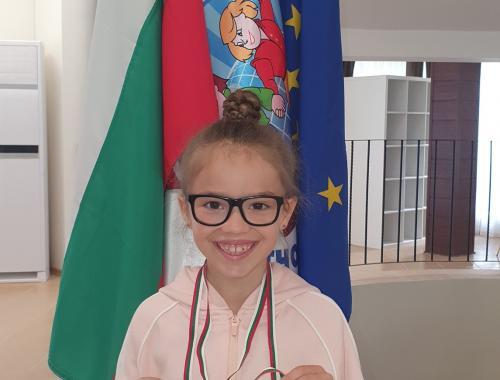 Поздравления за Карина Бурназова от II А клас