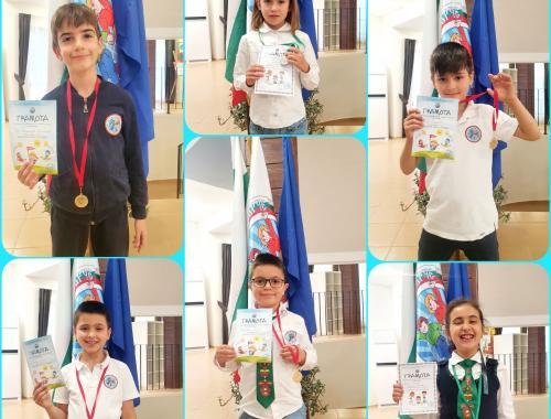 Златни и сребърни медали за учениците от ЧСУ Аз съм българче