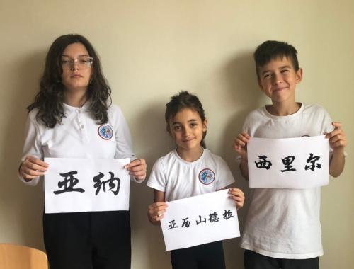 Чудесен старт за новата школата по китайски език в ЧСУАз съм българче