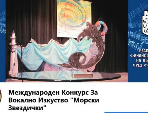 Йоана Георгиева от Вокална група Звездни зрънца отива на финал