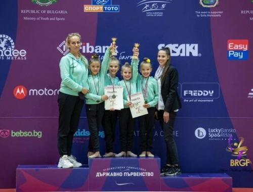 4 медала за нашата възпитаничка Карина Бурназова